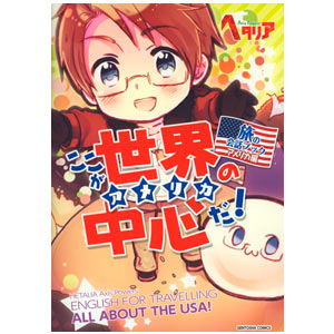 Hetalia Conversation Book ~ English for Traveling All About USA