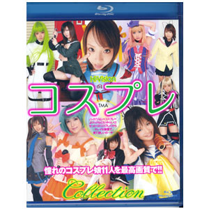 Hi-Vision Cosplay Collection (Blu-ray Disc)