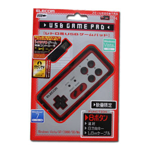 *Red* Retro USB Game Pad -- Nintendo Ver