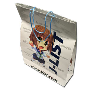 Official J-List Bag -- from San Diego