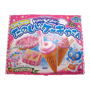 Popin' Cookin' DIY Cake Shop Candy