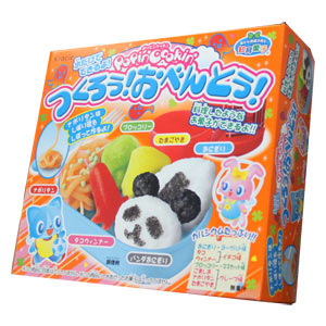 Popin' Cookin' DIY Bento Candy
