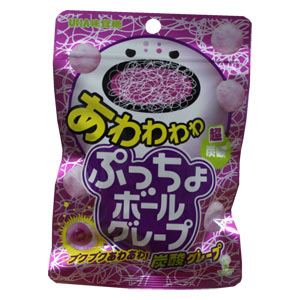UHA Puccho Ball -- Grape Flavor