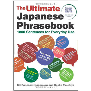 The Ultimate Japanese Phrasebook: 1800 Sentences for Everyday Use Incl. CD