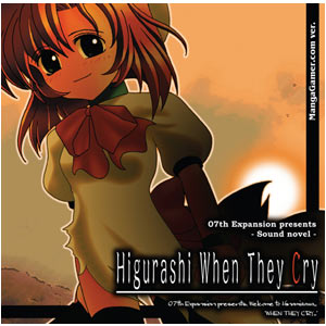 Higurashi -- When they Cry (Higurashi vol. 1)