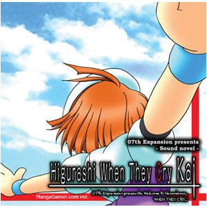 Higurashi -- When they Cry Kai (Higurashi vol. 2)