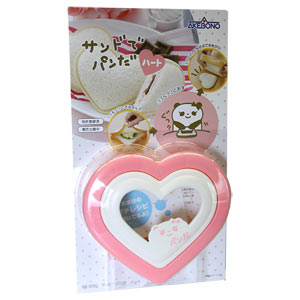 New SAND de PANDA -- Heart ~ Push Style Easy Sandwich Maker