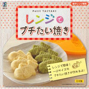 Microwave Petit Taiyaki Maker