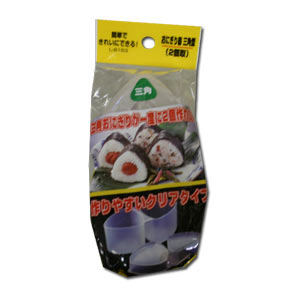 ONIGIRI / Rice Ball Maker ~ Triangle