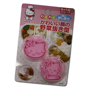 Hello Kitty Vegetable Cutter Set for DECO bento