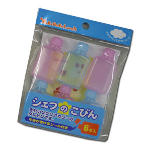 Pink x Blue Mini Bento Sauce Bottle ~ 6pcs