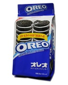 Japan Made Oreo