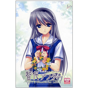 Tomoyo After -- It's a Wonderful Life ~ Memorial Edition