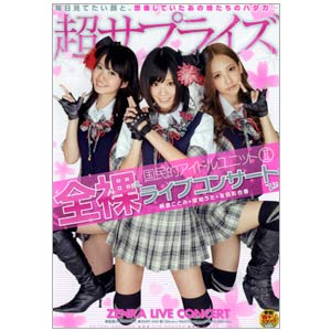 National Idol Unit Zenra Live Concert