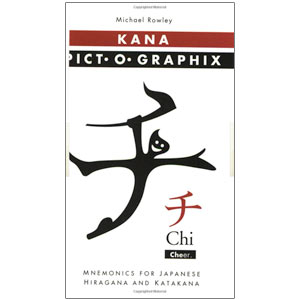 Kana Pict -O- Graphix - Mnemonics for Japanese Hiragana and Katakana