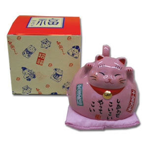 Pink Lucky Cat Tea Cup