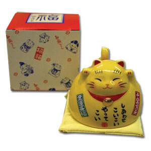 Yellow Lucky Cat Tea Cup