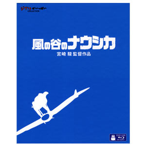 Nausicaa of the Valley of the Wind (Blu-ray Disc)