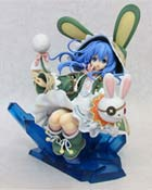 Yoshino 1/7 Figure  Date A Live