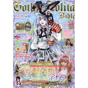 Gothic & Lolita Bible Reserve Subscription