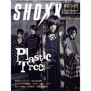 SHOXX Reserve Subscription - Visual Rock & JPOP