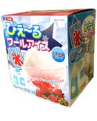 Japanese Shaved Ice Maker -- BLUE
