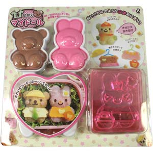 Dress-up My Doll Rice Molds & Ham Cutters