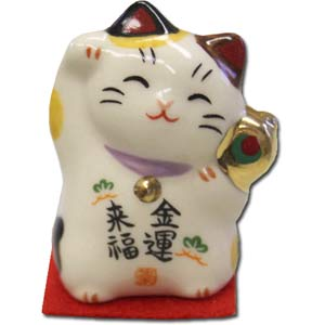 KINUN-RAIFUKU ~ MIKE Lucky Cat Happy Message Mini Display