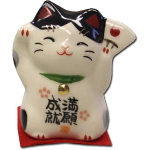 MANGAN-SENJU ~ <i>BUCHI</i> Lucky Cat Happy Message Mini Display 