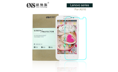 GNS Brand 0.26mm 9H 2.5D Tempered Glass Screen Protector for Lenovo A516 professional crystal packaging for export Free ship - AliExpress