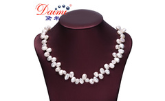 [Daimi] Naturl Baroque Pearl Necklace White Color Fashion Style Necklace Free Shipping - AliExpress