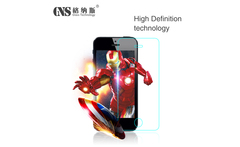GNS Brand 0.26mm 9H 2.5D premium Tempered Glass Back Screen Protector for iphone 5 crystal packaging for Export free ship - AliExpress