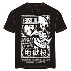 HELLSAKURA Japan Tour 2009 t-shirt