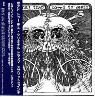 "Criminal Trap / Bored to Death split 7""EP"