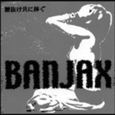 "Banjax ""Dedicated to Cowards"" CD"