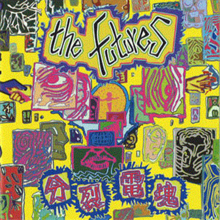"The Futures ""分裂電塊"" CD"