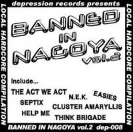V/A Banned in Nagoya II CD