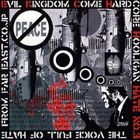 "Hate no.3 ""The voice full of hate from far east.co.jp"" CD"