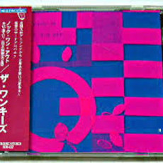 "The Wank YS ""K nock One Out"" CD"