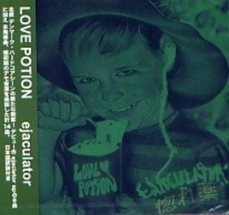 "Love Potion ""Ejaculator"" CD"