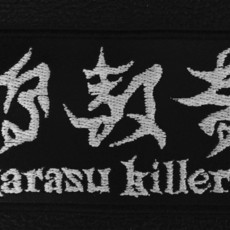 Karasu Killer Possessed Grinder Old School Kanji Patch