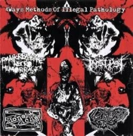 V/A 4 Ways Methods Of Illegal Pathology - 4way CD