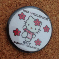 HELLO KITTY POWER VIOLENCE  Button