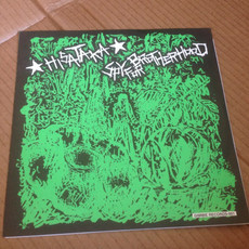 "SPY FOR BROTHERHOOD / HISATAKA Split 7""EP"