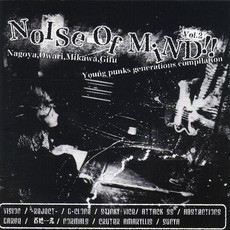 V/A Noise of Mind - Darge/D-Clone and more CD