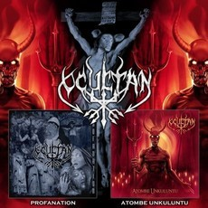 OCULTAN - Profanation / Atombe Unkuluntu CD