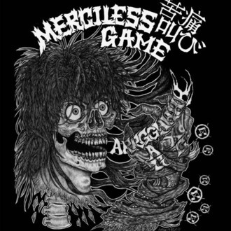 Merciless Game – 5 Tracks flexi