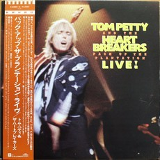 LP Tom Petty And The Heartbreakers - Pack Up The Plantation - Live!