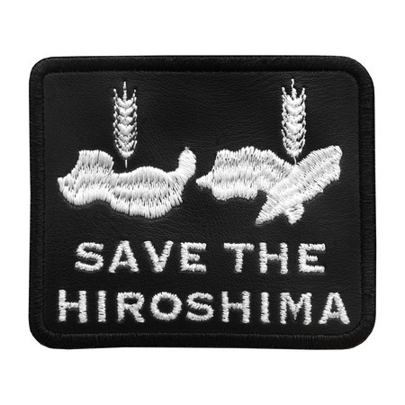 SAVE THE HIROSHIMA ベネフィット刺繍パッチ Benefit Embroidered Patch