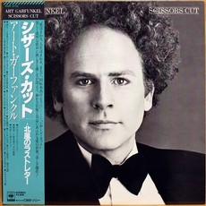 LP Art Garfunkel - Scissors Cut ( Importado + OBI )